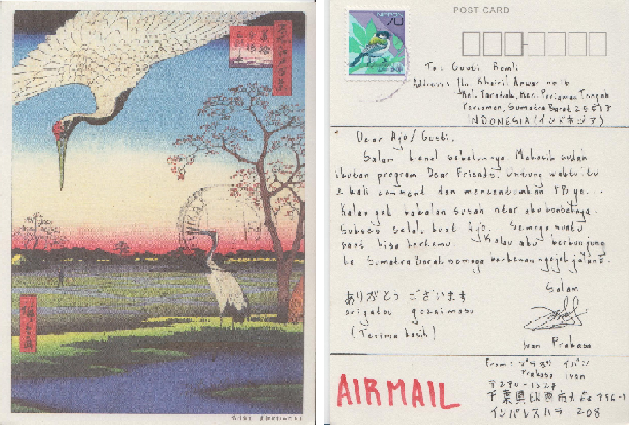 Scane Kartu Pos Dari Jepang